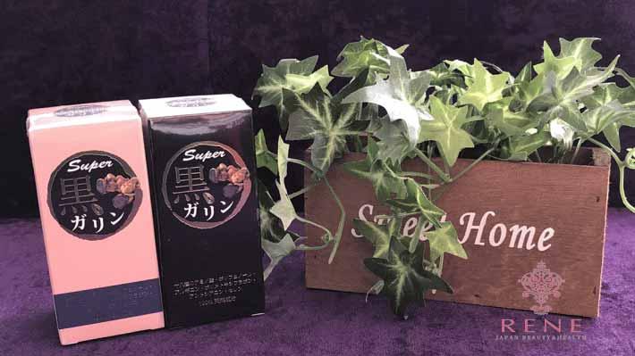 黒ガリンガルサプリメント(クロガリンダ)の商品写真